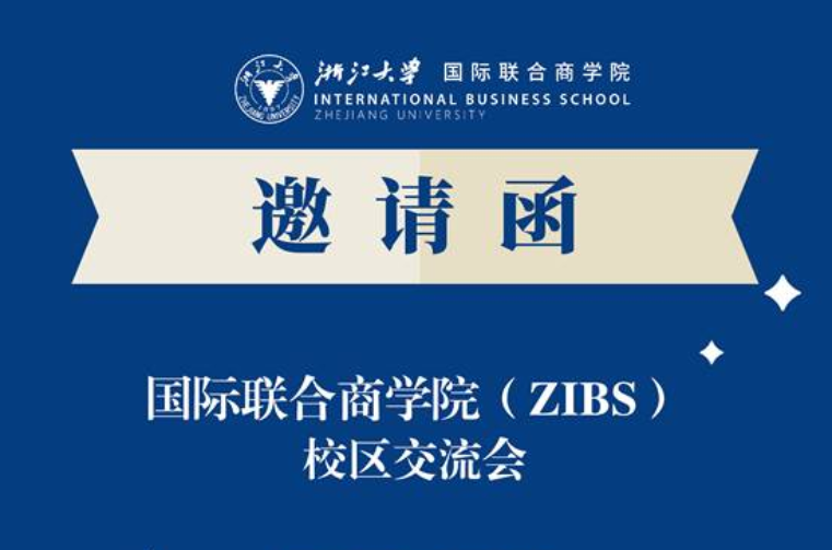 Welcome to the First Campus Exchange Meeting of International Joint Business School