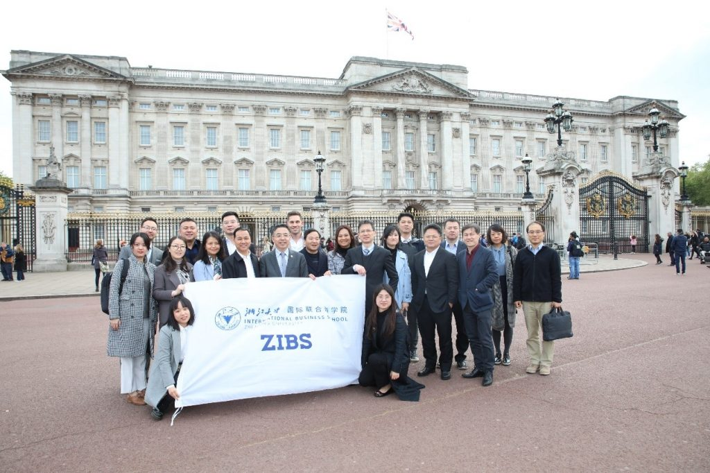 ZIBS FinTech CEO Program in the UK: Global Trends and China's new Role