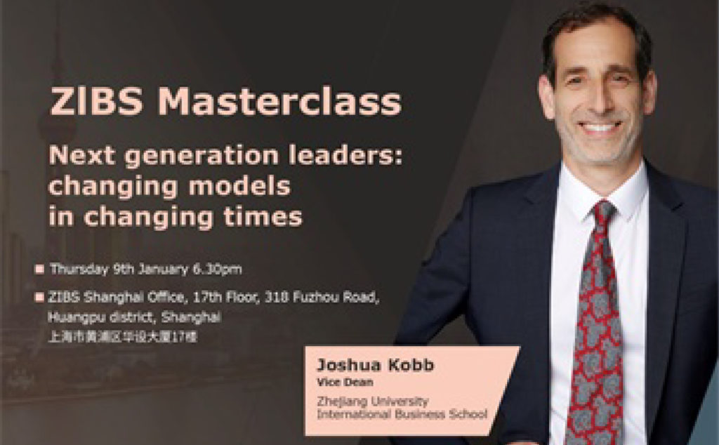 """ZIBS Masterclass """"Next generation leaders changing models in changing times"""" will be held in Shanghai"""