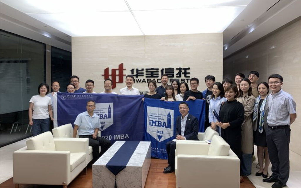 ZIBS iMBA visit and study at the Hwabao Trust in Shanghai