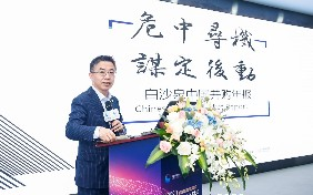 Professor Ben Shenglin  issued the '2020 Chinese M&A Market Report' on The 3rd Conference of the 2020 Zhejiang Phoenix Awards