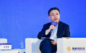 2020 Annual Conference of Financial Street Forum opens in Beijing