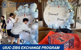 The 1st batch of UIUC-ZIBS Exchange Program Successfully Finalized