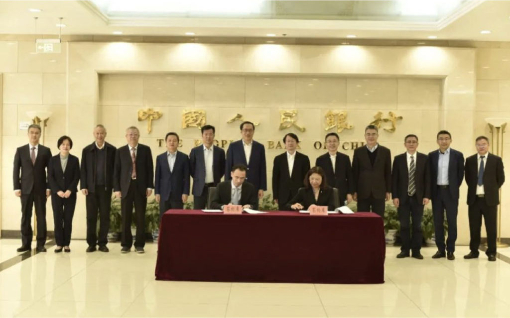 Zhejiang University joined the PBOC (People's Bank of China) Financial Technology Research Center